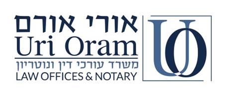 אורי אורם - משרד עורכי דין
